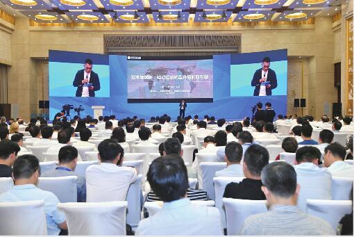 青年企业家创新发展国际峰会开幕 院士学者、青年企业家等齐聚一堂