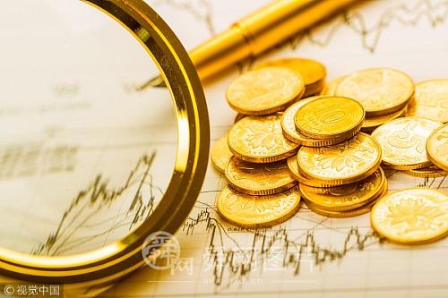 金融領域重磅政策措施落地 金融國資改革拉開序幕