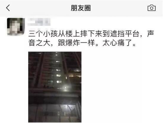 重庆:初中女生18楼坠亡 3个年轻的生命没有了呼吸