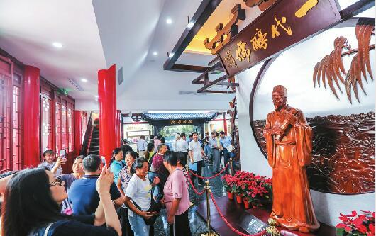 """曾巩诞辰1000周年之际 """"曾巩展览馆""""在汇波楼开放"""