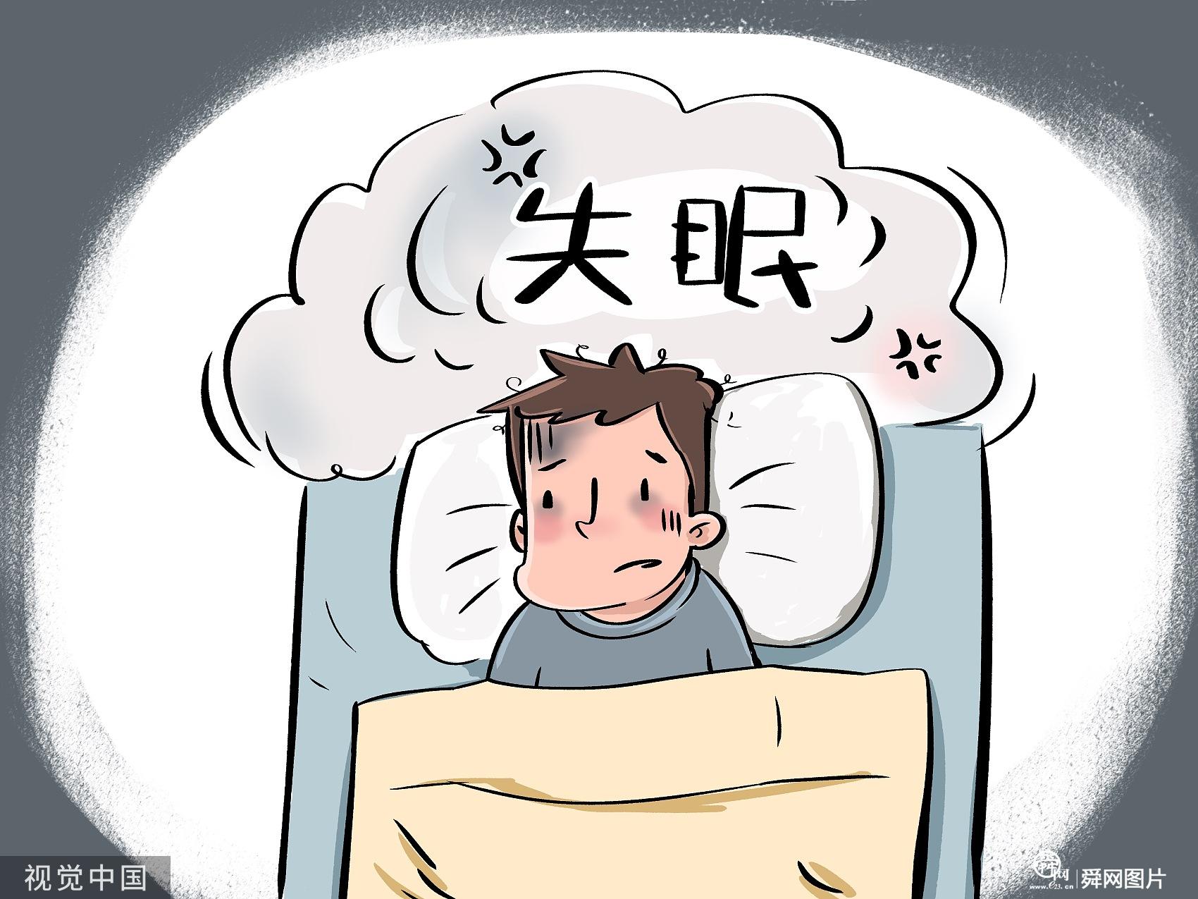 你失眠了么?预防失眠除了吃药还能怎么办