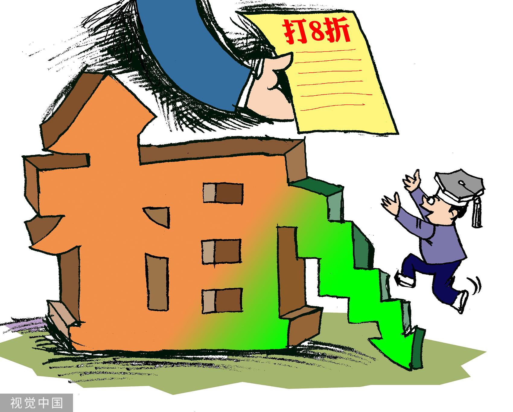 住房租赁市场火热 近九成毕业生选择合租房