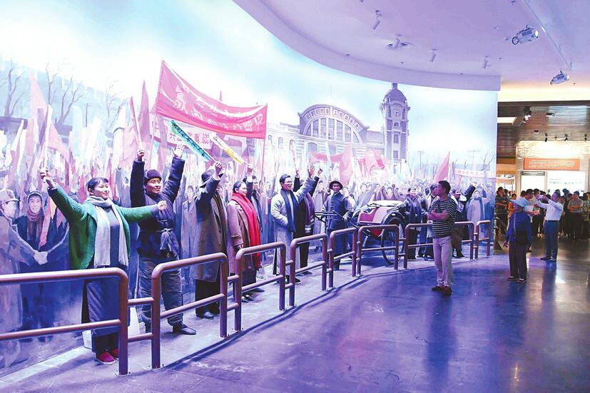 北京开放香山革命纪念地