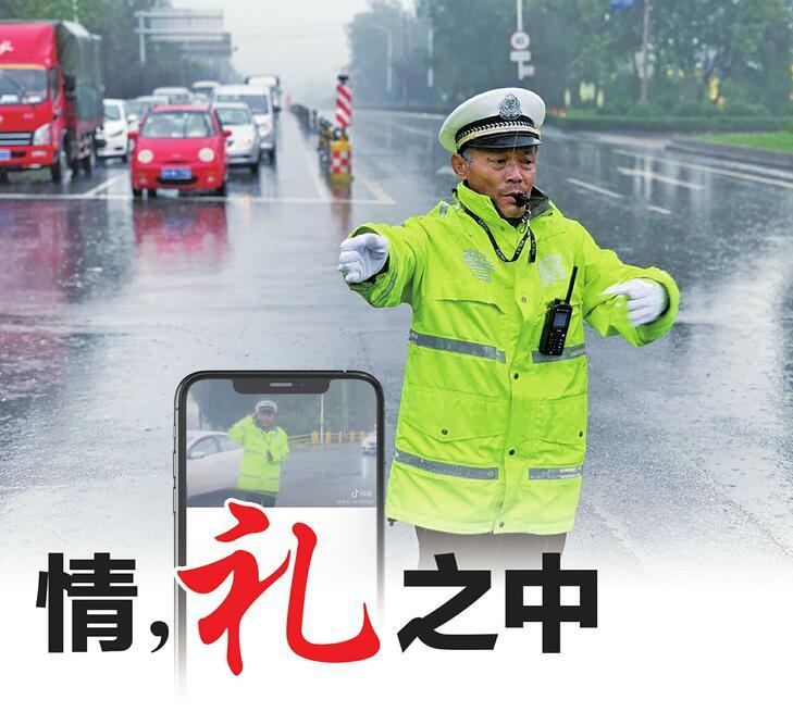 济南市交警街头执勤偶遇妻女打敬礼 视频感动众网友获赞15万+(图)