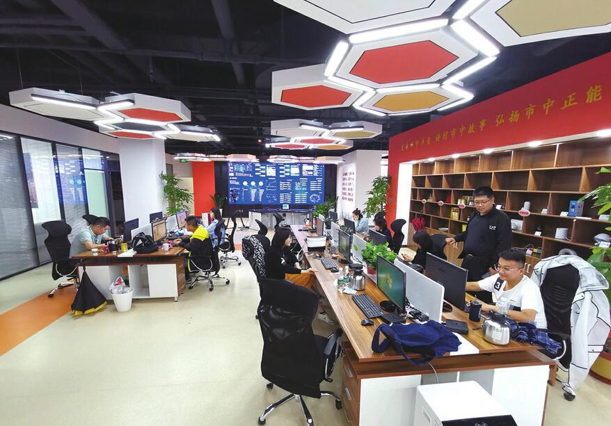 千赢国际qy006县(区)级融媒体中心建设发展研讨会举行