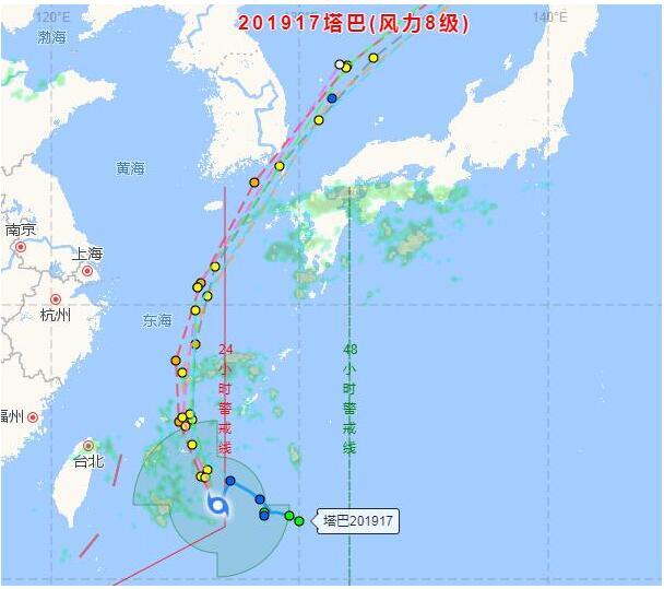 台风路径实时发布系统最新消息 台风塔巴48小时警戒预报
