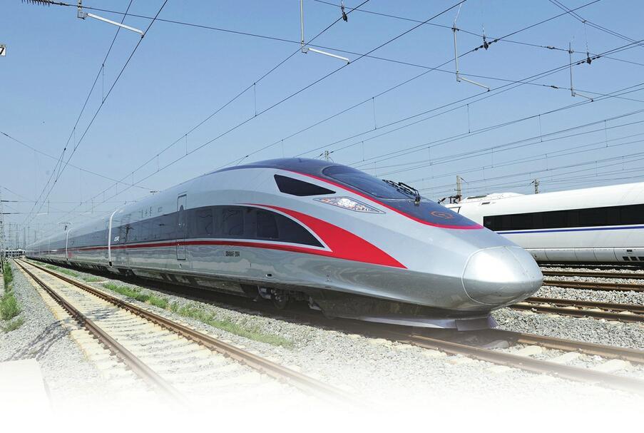 """济莱高铁开工建设 """"莱芜北站""""请注意,高铁快要开过来了"""