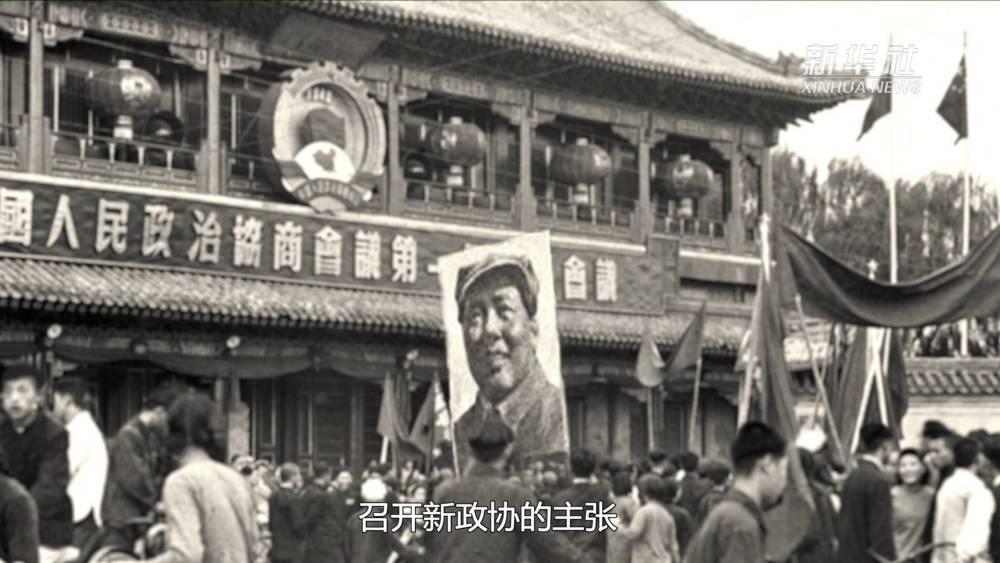 人民政协70年微视频|回声