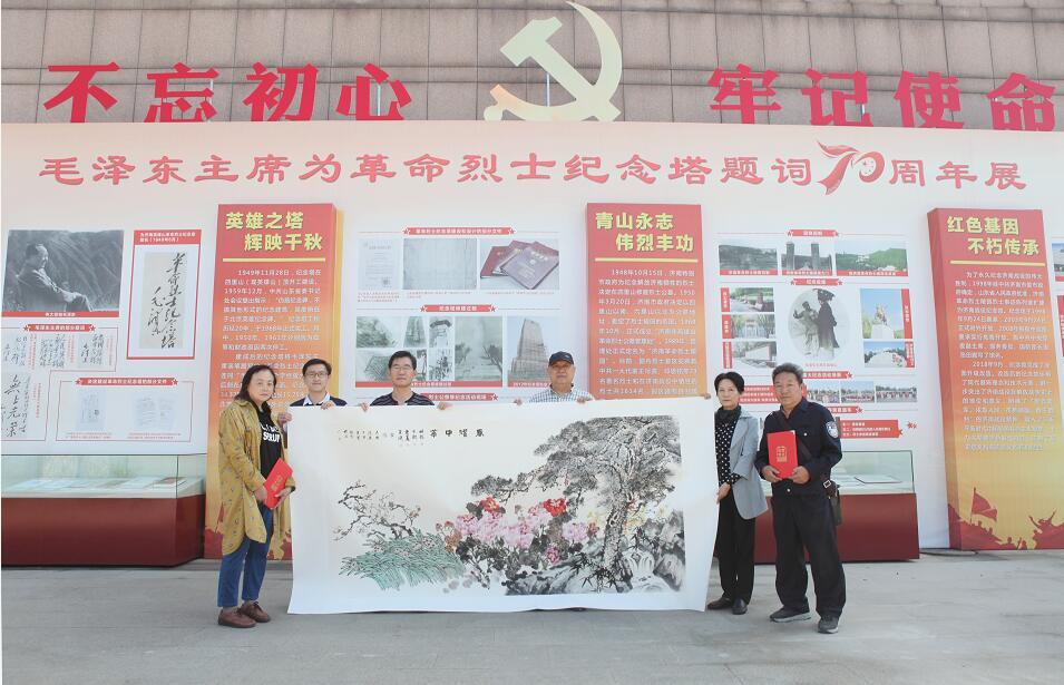 献礼新中国成立70周年 巨幅国画作品《春耀中华》亮相