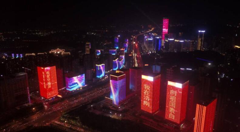 济南高楼盛装向祖国表白