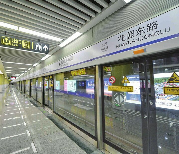终于等到你!济南地铁3号线今天通车 小蓝东城地下开跑