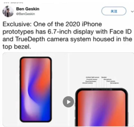 苹果无刘海手机上热搜!是怎么一回事?终于真相了,原来是这样