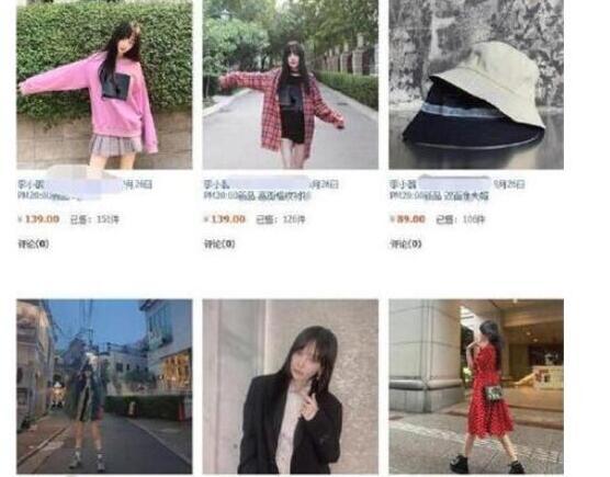 李小璐网店营业额 设计师李小璐发布vlog设计手稿服装将量产