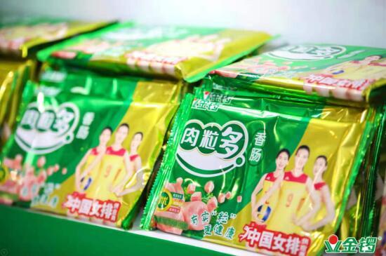 向中国女排致敬!金锣为冠军喝彩 献礼新中国成立70周年