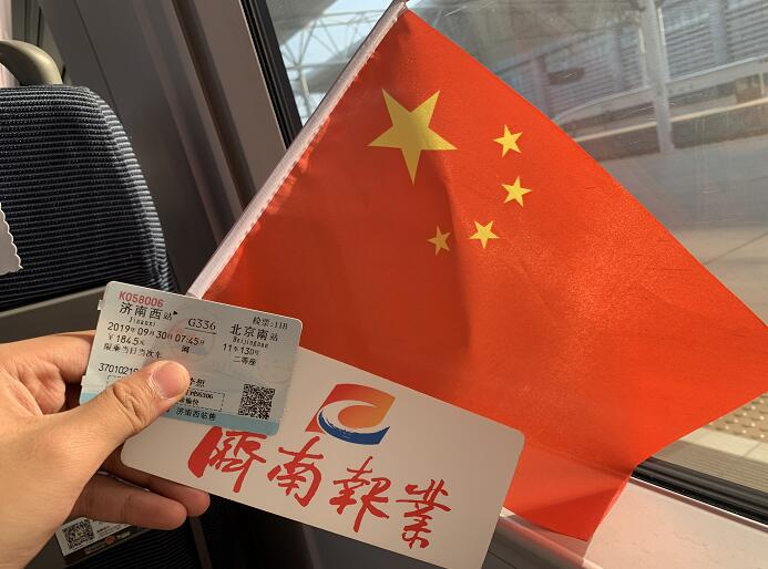 特稿 北京48小时·国庆大典 我是记者 我在现场