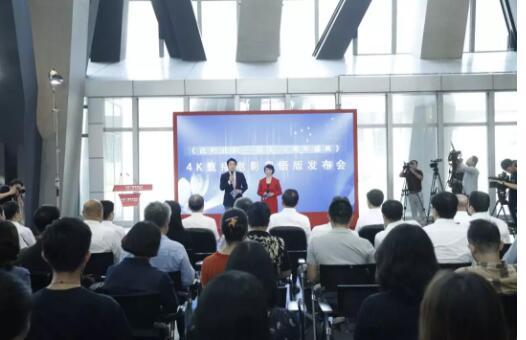 4K粤语版国庆盛典大片:大湾区首映