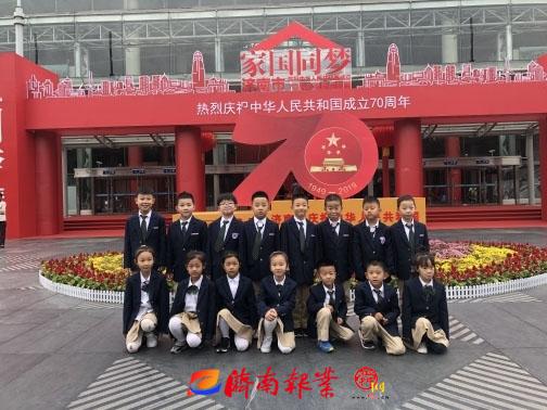 【家国同梦70年】济南高新区第一实验学校学生感受济南70年辉煌历程