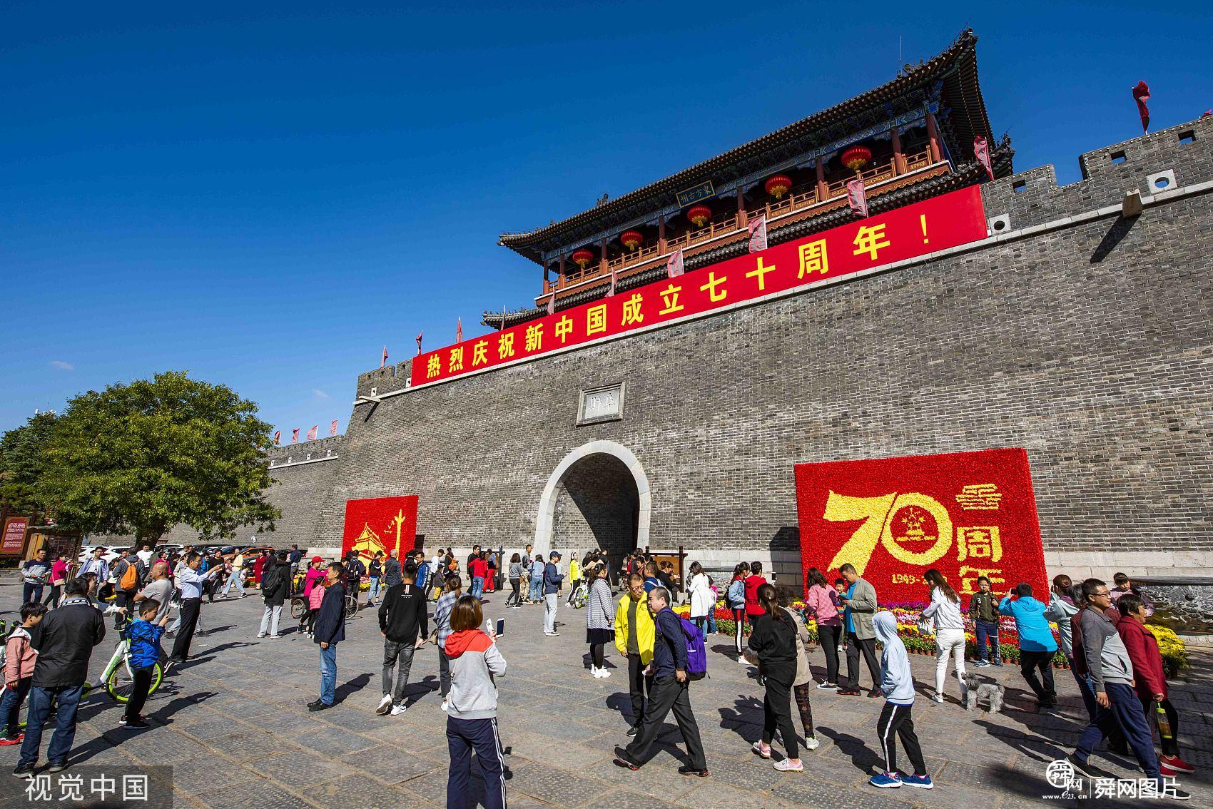 山东潍坊:国庆黄金周 青州古城景区迎游客高峰