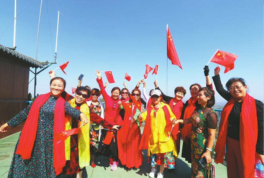 棋山国家森林公园举行系列活动 与游客共庆新中国70华诞
