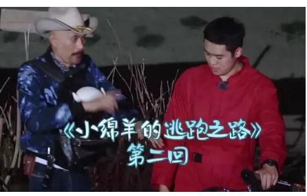 徐锦江骑单车逃跑筹划蓄谋已久 却让吴刚一席话完全清除动机