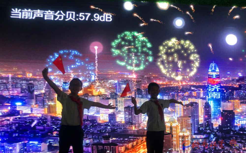 【家国同梦70年】网上看展