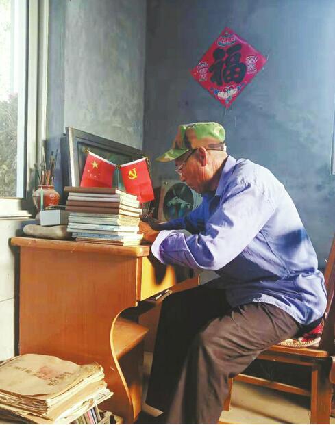历时4年多 写就30万字 莱芜区六旬农民创作小说《历史的选择》