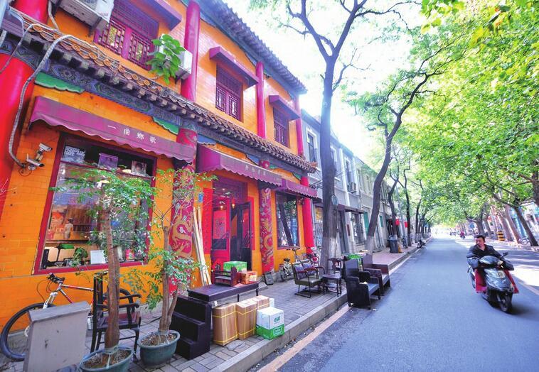 """""""济南最美书店""""搬家 仍然留在老商埠"""
