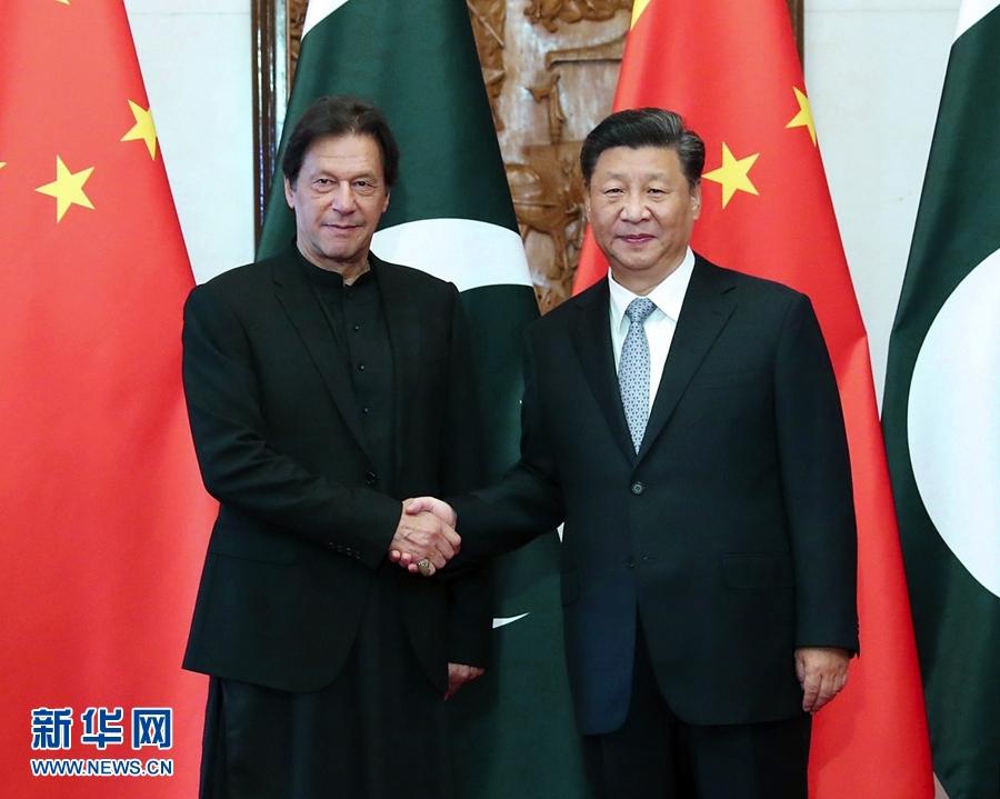习大年夜大年夜会见巴基斯坦总理伊姆兰·汗