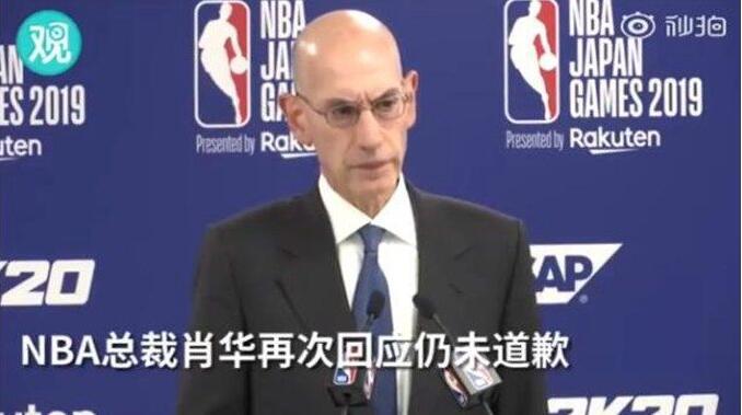 依然在辩解,肖华再发声明,球迷:不买账!