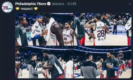 恭顺是互相的 NBA76人队发推文表恭顺 吉祥物季前赛穿唐妆饰演