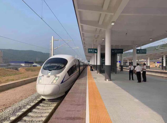 梅汕铁路正式开通运营 全长122.4km 设计时速250km/h