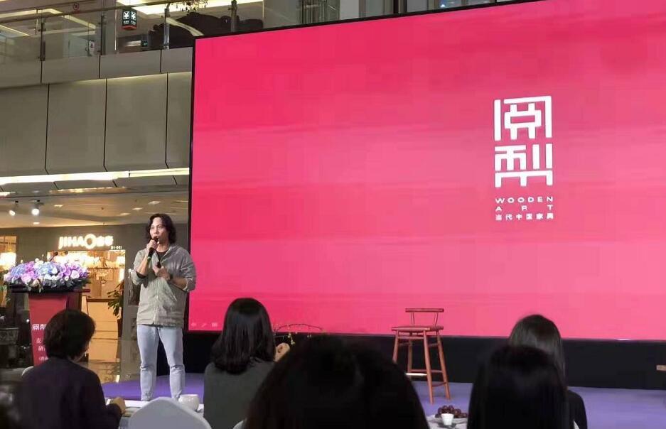 """美学的背后是生活,""""麦子设计研讨会""""在济南举行"""