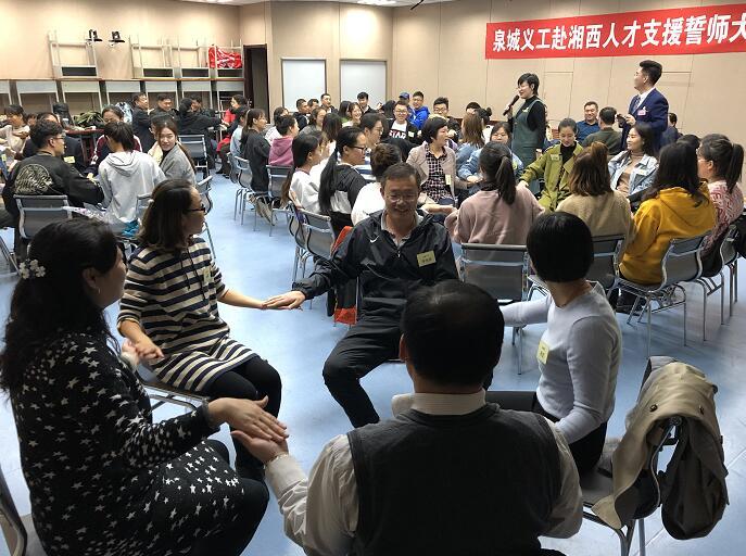 泉城义工举行赴湘西人才支援誓师大会