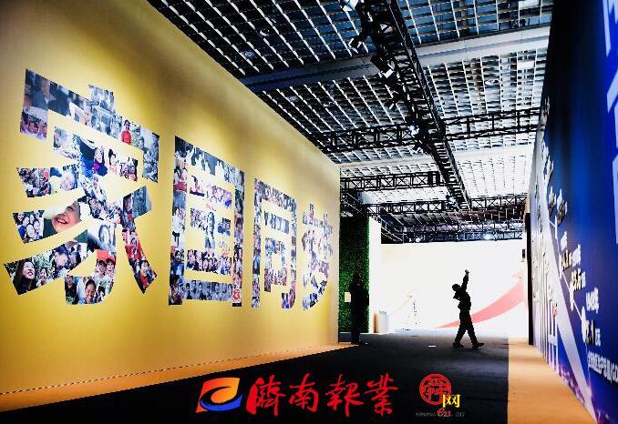 """人人有至情 事事皆至精 """"济南市庆祝中华人民共和国成立70周年发展成就展""""关键词之""""幕后"""""""