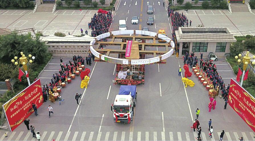 """""""济南制造""""打破三项世界纪录 直径15.6米奥氏体不锈钢锻环交付"""