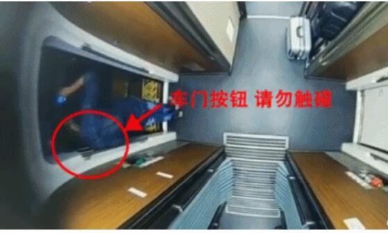 外籍乘客疑拉下高铁紧急制动阀引发网友热议 广州铁路发布通报