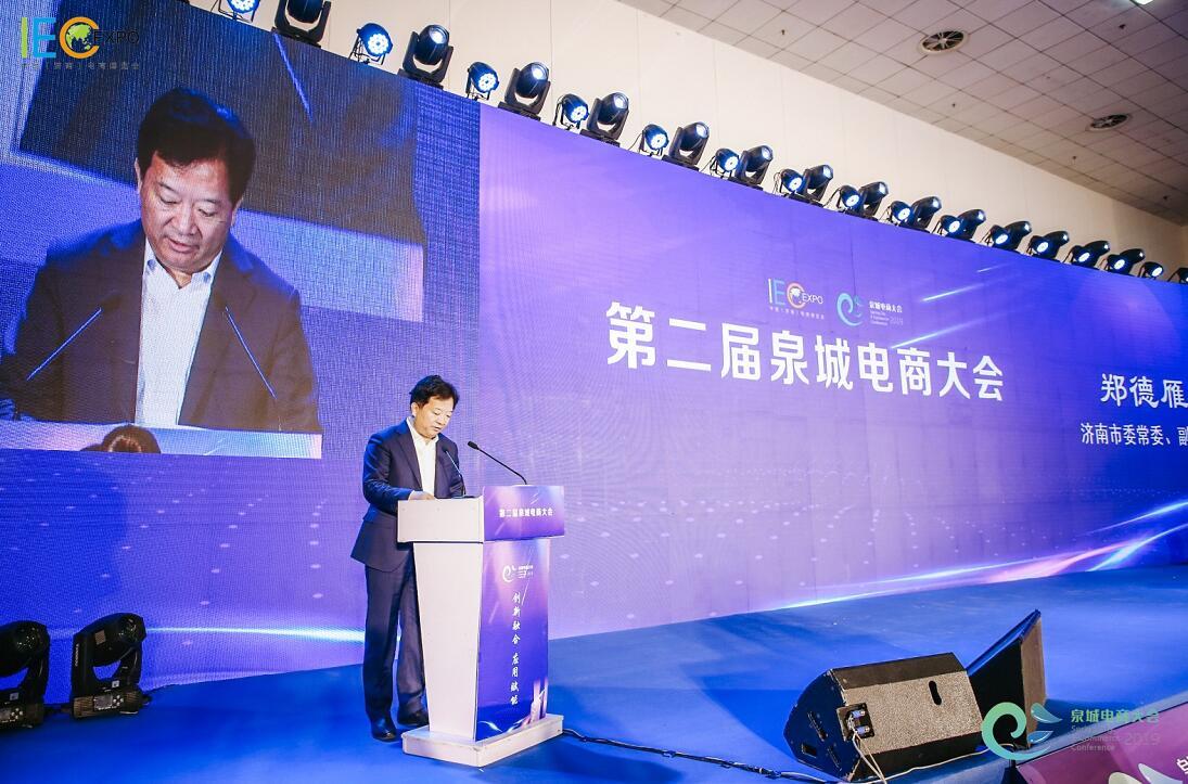http://www.xqweigou.com/zhengceguanzhu/71079.html