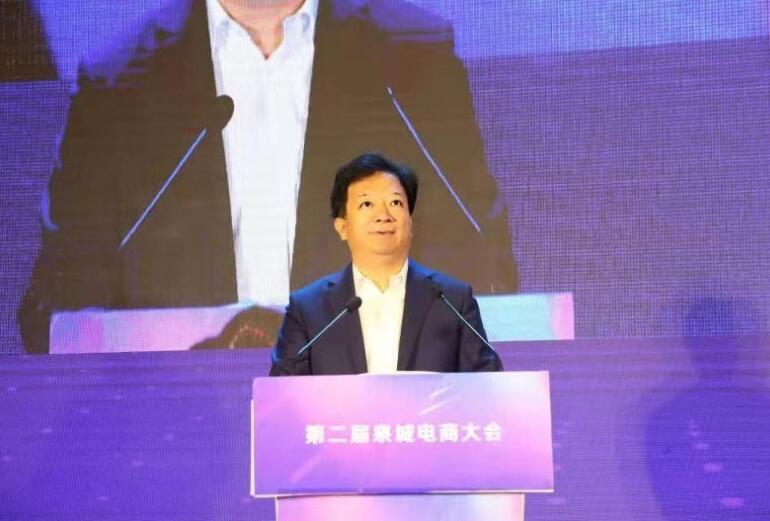 第五届济南电子商务产业博览会启幕  泉城电商大会赋能传统产业升级