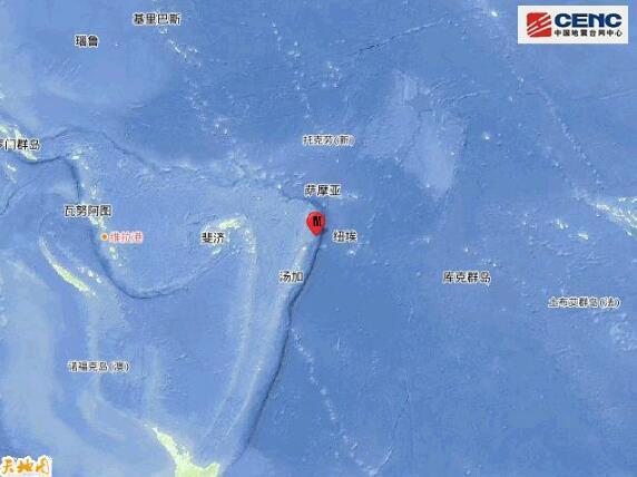 汤加群岛地区发生5.4级地震 这个级别可不小 令人很担忧