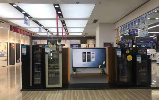冰吧消费逆势上涨 高端产品更受青睐