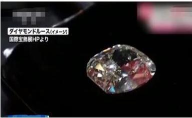 日本:50克拉钻石丢失 展柜内50克拉钻石众目睽睽下消失了?