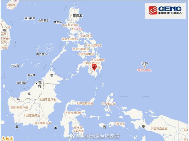菲律宾发生6.6级地震 遇到地震时应该怎么办?