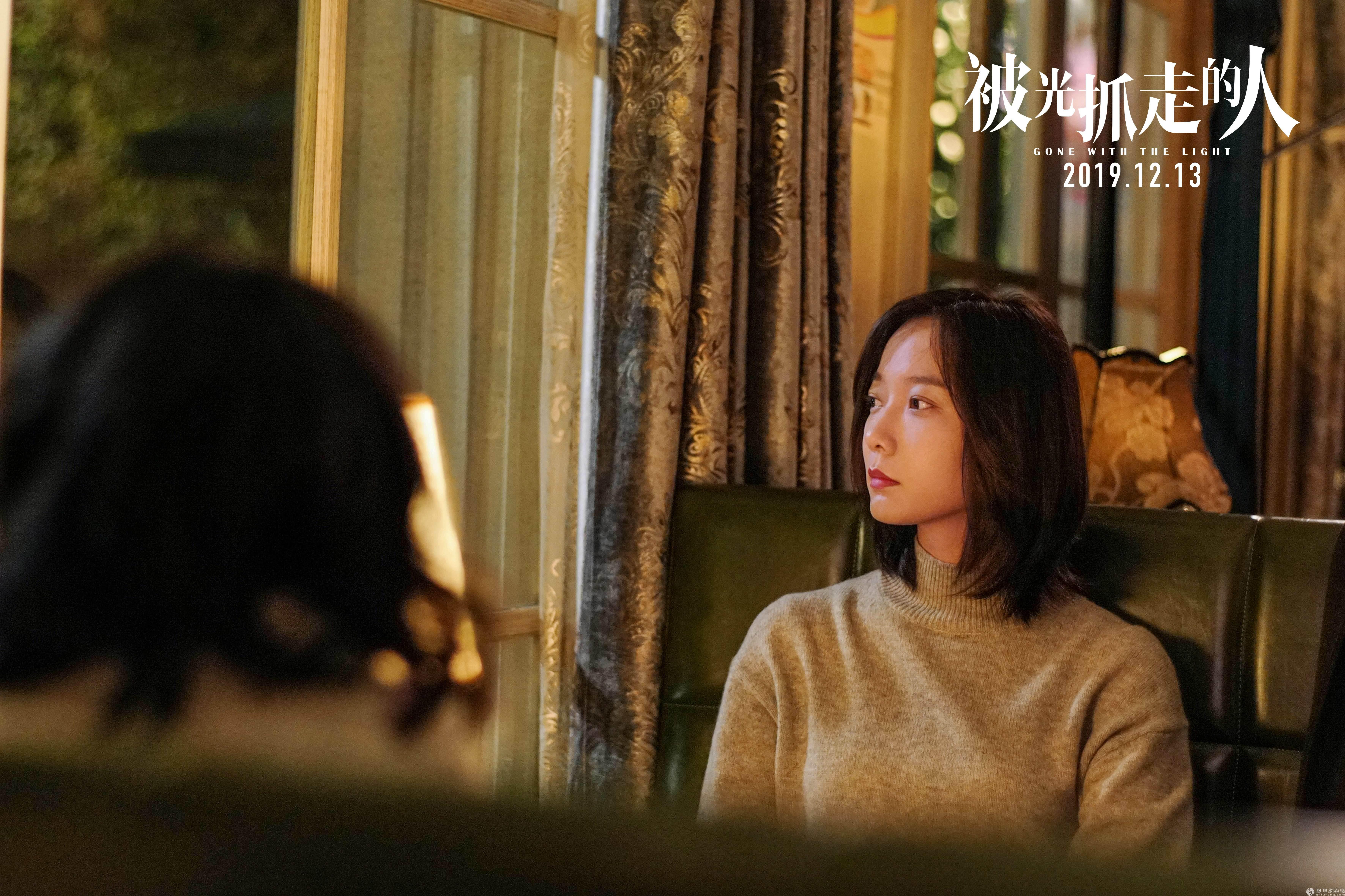 《被光抓走的人》曝预告 黄渤王珞丹谭卓上演现实主义爱情