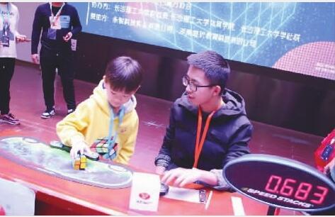 0.683秒魔方纪录 7岁魔方男孩刷新二阶单次中国纪录