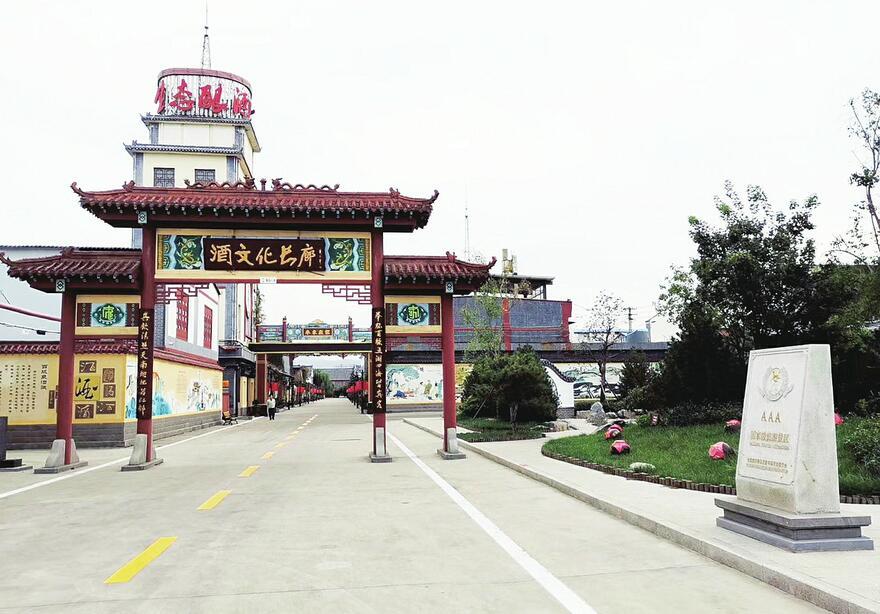 """济南荣获全国""""网友最喜欢的十大工业旅游城市"""""""