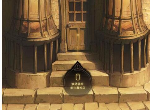 [魔杖属性汇总]哈利波特手游魔杖怎么玩?魔杖背后的故事
