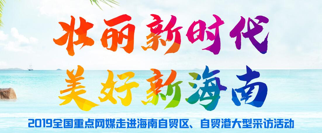 http://www.mhkcctv.com/wenhuayichan/32077.html