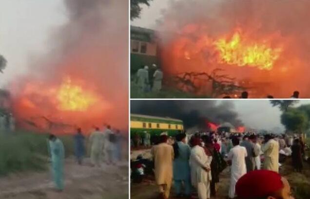 突发!巴基斯坦火车爆炸疑因煤气炉 遇难者被烧得面目全非