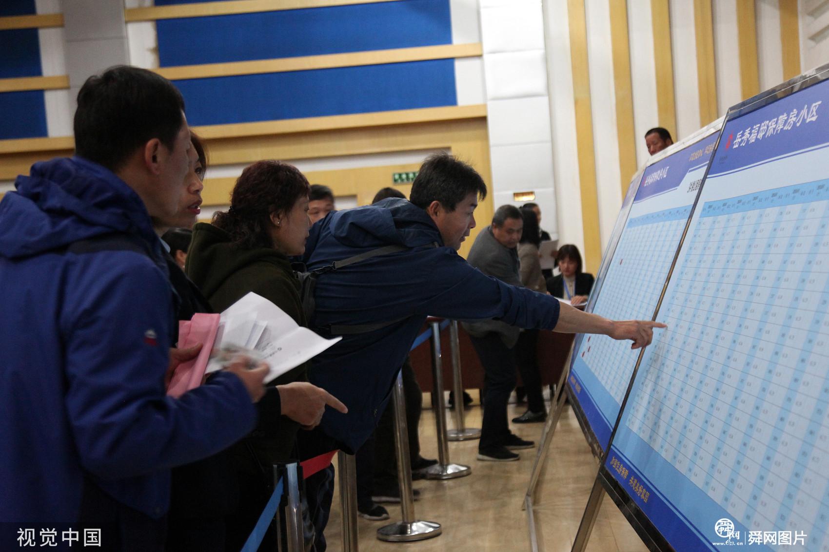 山东泰安:560户退役军人家庭参与市区保障房选房活动