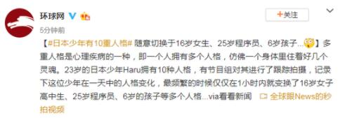http://www.reviewcode.cn/yunweiguanli/89180.html